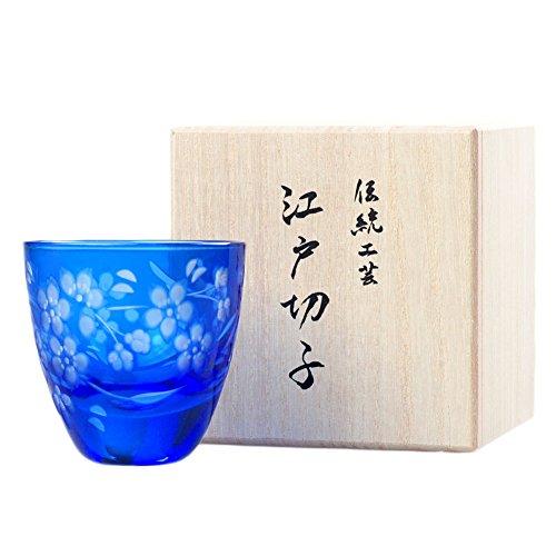 Sakura Cherry Blossoms Design Guinomi Sake Cup 2.5oz Shot Glass Edo Kiriko Design Cut Glass - Blue [Japanese Crafts Sakura] by Japanese Crafts Sakura (Image #1)