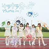 Denpa-Gumi Inc. - Kirakira Tune / Sabotage (Type B) (CD+DVD) [Japan LTD CD] TFCC-89386
