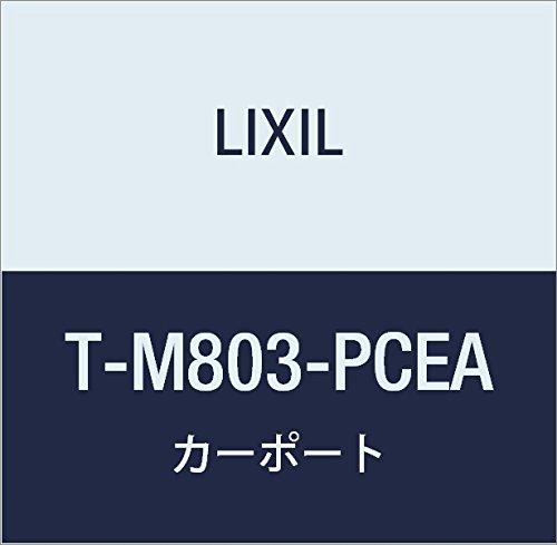 LIXIL(リクシル) TOEX カーブレークTサイドパネル補助柱ロング柱23用3本 T-M803-PCEA   B073RXS2XT