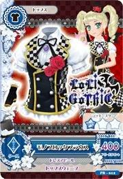 PR-012 : モノブロックブラウス/藤堂ユリカの商品画像