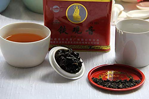 (CLASSIC CHARCOAL ROASTED OOLONG TIEKUANYIN FENGSHAN ANXTIEGUANYIN, IRON GODDESS OF MERCY, CHINESE NATIONAL GOLD AWARD SERIES, CHINESE Famous Little Red Can 250 grams , loose leaves.安溪铁观音集团国家金奖小红罐浓香型)