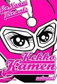 Kekko Kamen vol. 1