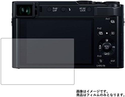 Panasonic LUMIX DC-TX2 用【高硬度9Hアンチグレアタイプ】液晶保護フィルム 反射防止!強化ガラス同等の高硬度9Hフィルム