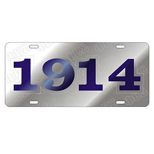 Greekgear Phi Beta Sigma Founder Back License Plate Silver
