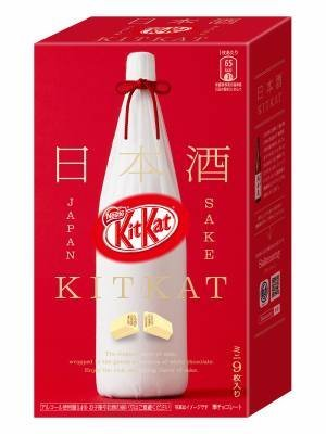 Japanese Kit Kat Sake Flavor Sweetness for Adults, mini 9 pcs (Japan Import) 2017 NEW Ver.