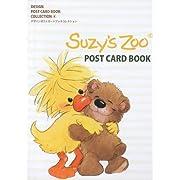 デザインポストカードブックコレクション(4) スージー・ズー ポストカードブック (デザインポストカードブックコレクション)