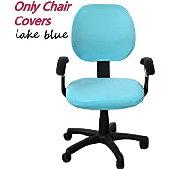 Amazon Com Smiry Stretch Jacquard Office Computer Chair