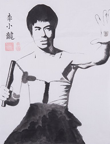 - Jiangnanruyi Art Kungfu Bruce Lee Original Hand Painted Artwork Unframed Chinese Brush Ink and Wash Watercolor Painting Drawing Decorations Decor for Office Living Room Bedroom (16×12inch, Artwork-01)