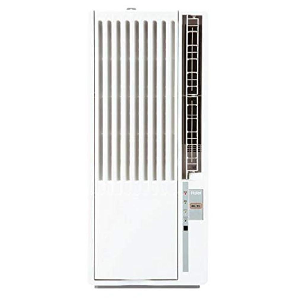 保証象芝生アイリスオーヤマ エアコン 冷暖房 主に6畳用 室内機室外機セット 内部クリーン機能 スタンダード 2.2kW IRA-2202A