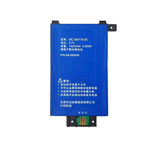 Wee Replacement Battery 58-000049 for AmazonKindle Paperwhite 2013 Kindle Touch 3G 6'' by Wee (Image #1)