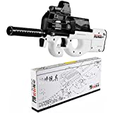 HAPPYTOYS P90 Auto Continuous Water Gun Paintball Toy Gun for Children Cool Gifts,White