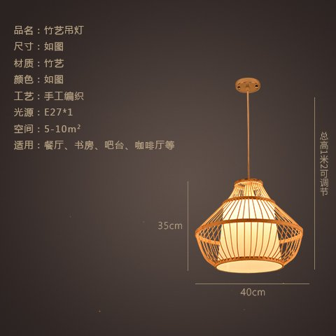 (Cttsb chandelier pendant lamps The Chinese Garden antique bamboo hat Chandelier restaurant bamboo woven antique straw hat farmer Le Cafe personality creative chandelier, as shown in Figure 12.)