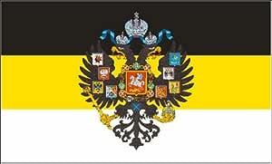 Bandera de Rusia Romanov con águila, 90 x 150 cm): Amazon.es: Jardín