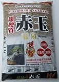 Hollow Creek Bonsai's Lg. Akadama Bonsai Soil 14l Bag 1/4'-1/2' Granules