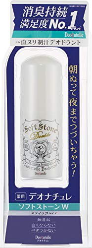 DEONATULLE Soft Stone with Stick Deodorant, 20 Gram