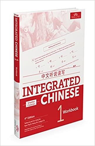 Integrated Chinese 4th Edition Volume 1