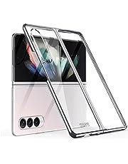سامسونج جالاكسى زد فولد 3 (Samsung Galaxy Z Fold 3)كفر 360 درجة جيه كيه كيه قطعتين ضد الصدمات فانتوم- (فضى)