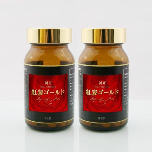 紅参ゴールド(一番人気2個セット) B079ZRHR7Z