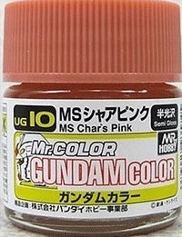Mr. Gundam Color UG10 MS Char Pink Paint 10ml. Bottle Hobby