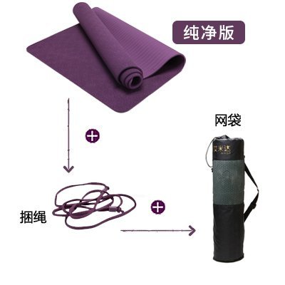 YOOMAT Inodore Yoga Mat TPE Widen 80 Thick Estensione Starter Fitness Anti-Slip Yoga Mat 3-Piece Pad Sport, 8mm (avviamento), 80cm W Pure Version of The viola + Net Bag180375