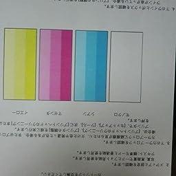 Amazon Co Jp カスタマーレビュー Hp Photosmart 55 Airprint 無線 複合機 4色独立 Cx045c Abj
