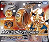 Takara Tomy Pokemon Mega Ring Special Set Mega Charizard Y -Pokemon Center Mega Tokyo opening Anniversary Limited-