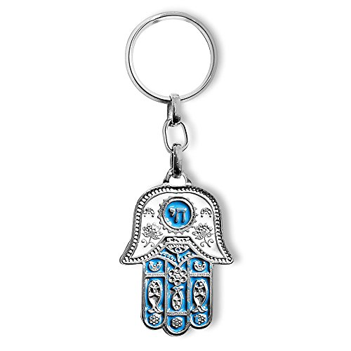 My Daily Styles Jewish Chai Living Good Luck Multicolor Hamsa Hand - Small Key Chain - Made in Israel - Sky Blue