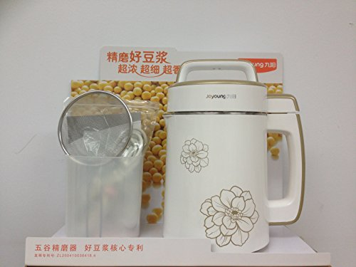Official-BONUS-PACK-Joyoung-CTS-2038-Easy-Clean-Automatic-Hot-Soy-Milk-Maker-Full-Stainless-Steel-Large-Capacity-1700ML-with-FREE-Soybean-Bonus-Pack