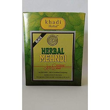 278ee38b0 black henna banjaras mehandi, Black Mehandi Pure And Natural Herbal Ayurvedic  Black Mehandi Made in