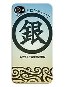 customize DIY iPhone 6 Plus Plus Case, Custom Brand New iPhone 6 Plus Plus Case - Gintama Father O case