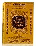 Chili Brand Porous Capsicum Plaster Pain Patch, Pack of 50 Medium (8.6 x 11.2 cm) Patches