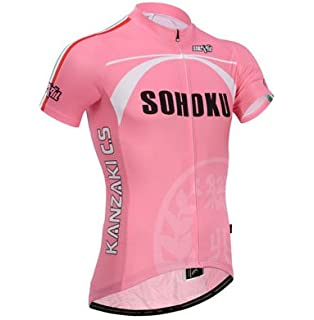 521315415 Yowamushi Pedal Men s Pro Team Breathable Short Sleeve Cycling Jersey  Sohoku Pink