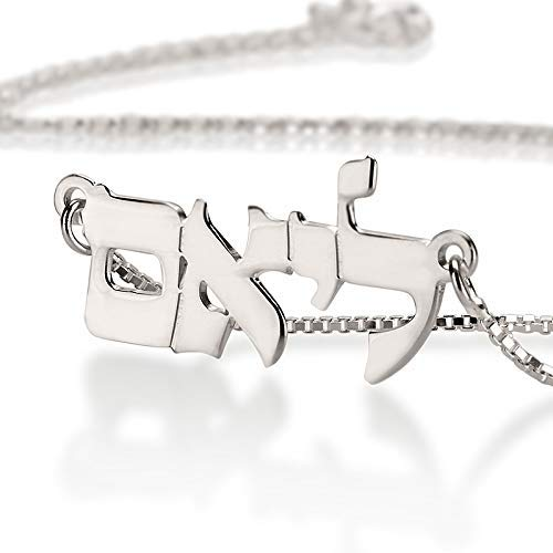 Hebrew Custom Name Necklace Any Personalized Name, Handmade 925 Sterling Silver Rose Gold Nameplate Jewelry