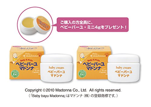 Baby Bayu Madonna 83g value pack-two set + Bebibayu mini 4g is free! by Baby Madonna