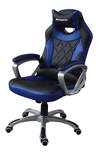 MotoRacer Gaming Chair PRO Edition | The Best Ergonomic Racing Chair For Video Games | Racing Style Gamer Chair | Padded Armrest | Maximum Comfort | Adjustable Height | PU Leather | 5 Colors (Blue) - 19' Caster Base