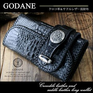 timeless design b6411 ed25f Amazon.co.jp: お財布 メンズ クロコダイル革 三つ折り長財布 ...