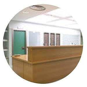 alfombrilla de ratón Vestíbulo del hospital y la estación de guardería - ronda - 20cm