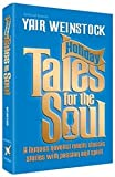 Holiday Tales for the Soul, Yair  Weinstock and Libby Lazewnik, 1578197619