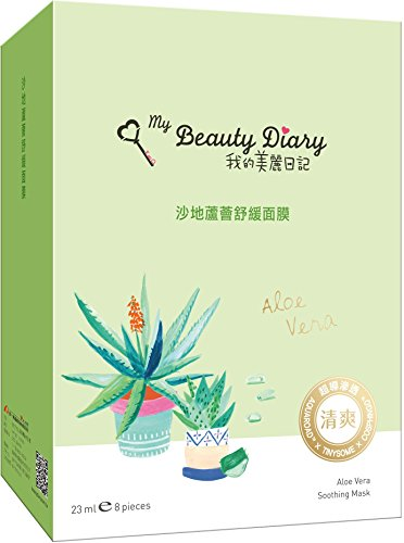 My Beauty Diary Aloe Vera Soothing Mask 2016 New Version, 8 Piece