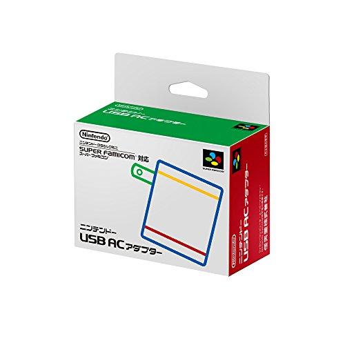 Super Famicom Classic USB AC Adapter [Nintendo]