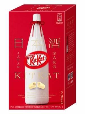 Japanese Kit Kat Sake Flavor Sweetness for Adults, mini 9 pcs (Japan Import) 2017 NEW Ver.