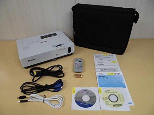 EPSON プロジェクター EMP-1825 (XGA/3.500lm/3.1kg/無線LAN対応)   B0012YAD7I