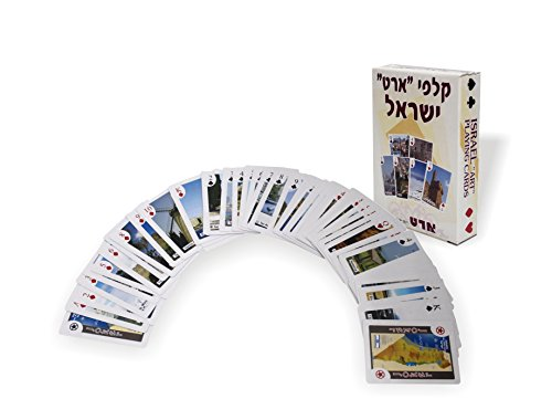 Holy Land Israel Playing Cards, Bible / Biblical Christian holy Sites two - Site Israel