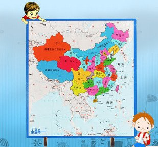 Amazon the wooden child vertical version of china map jigsaw the wooden child vertical version of china map jigsaw puzzle toy wooden geography free shipping gumiabroncs Image collections
