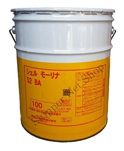 シェル モーリナ S2 B (高級多目的潤滑油) Shell Morlina S2 B  20Lペール缶 B00NAUDDMY 150