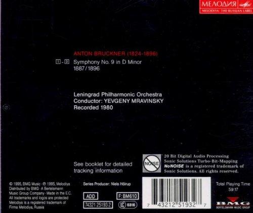 Anton Bruckner, Yevgeny Mravinsky, Leningrad Philharmonic Orchestra - Bruckner: Symphony No. 9 (Mravinsky Edition, Vol. 4) - Amazon.com Music