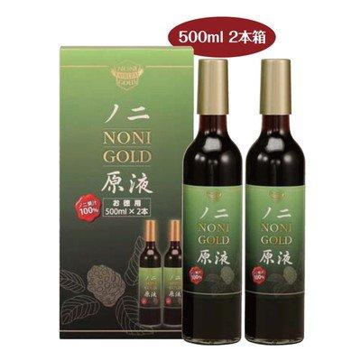 ノニgold原液100% 500ml×2本【2セット】 B077Z2MB48