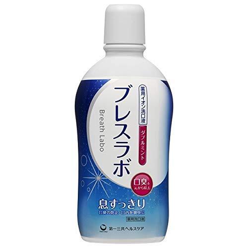 性別赤面名詞第一三共ヘルスケア 薬用イオン洗口液 ブレスラボ マウスウォッシュ ダブルミント 単品 450mL