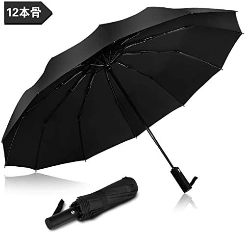 折りたたみ傘 自動開閉12本骨超強風耐性両面コーティング防水サンシェード滑り止めハンドル雨と雨傘旅行傘ギフトバッグ
