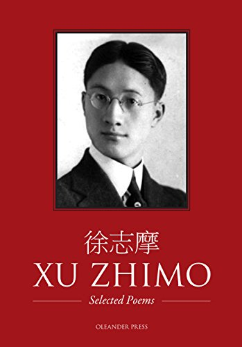 Amazon xu zhimo selected poems dual language english and xu zhimo selected poems dual language english and chinese by zhimo fandeluxe Image collections